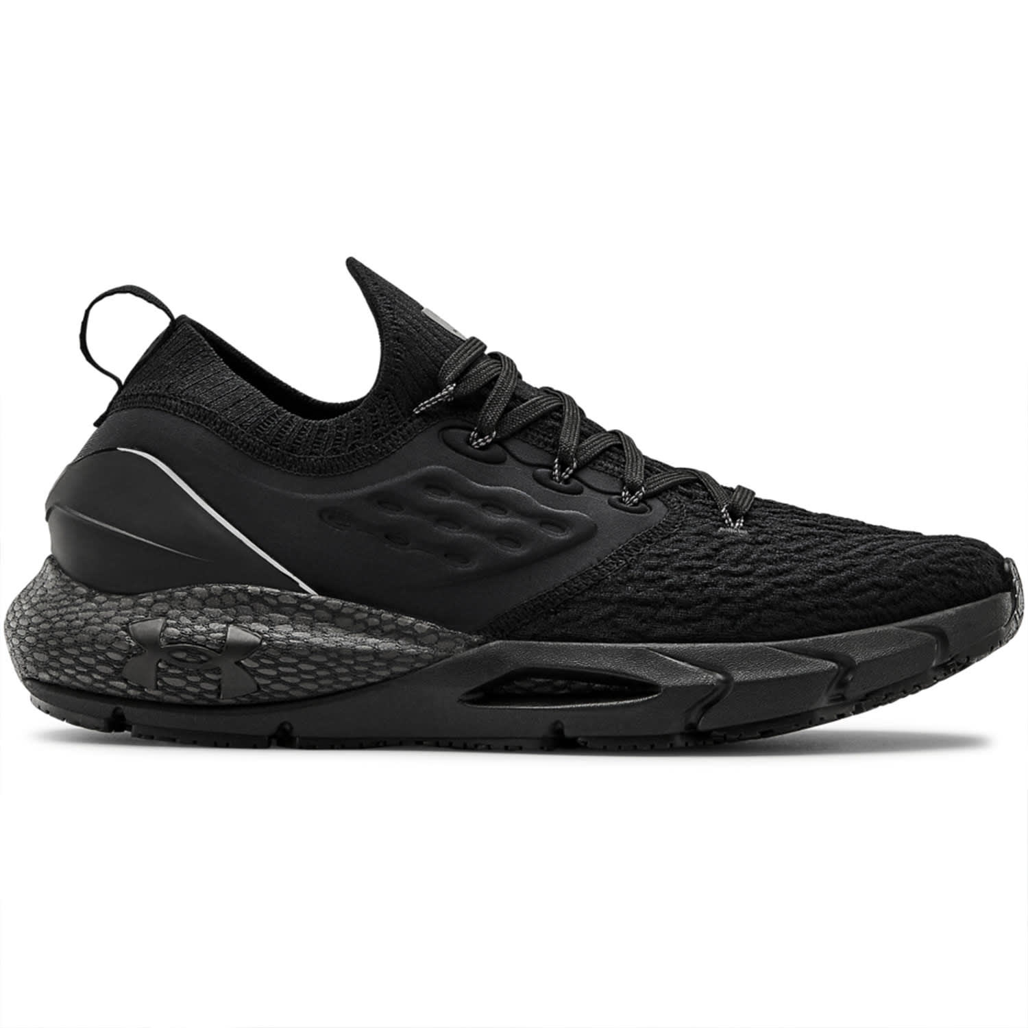 under-armour-shoes